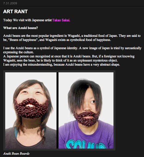 ART RANT.jpg