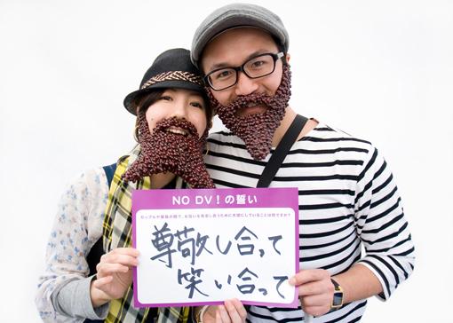 アースデイ東京34.jpg