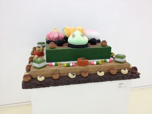 Gana Children's Museum1.JPG