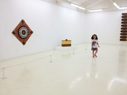 Gana Children's Museum3.JPG