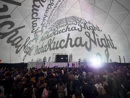 PechaKucha5-1.jpg