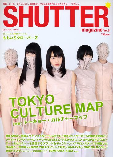 SHUTTER magazine8_1.jpg