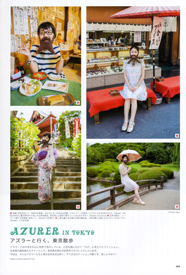 SHUTTER magazine8_2.jpg