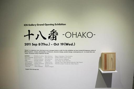 ohako_2.jpg