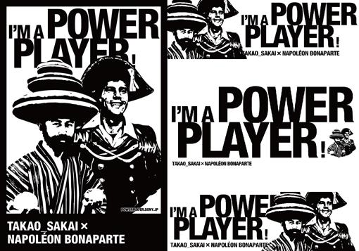 powerplayer.jpg